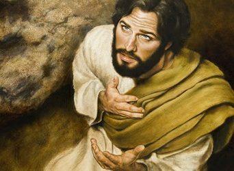 Les images de Christ